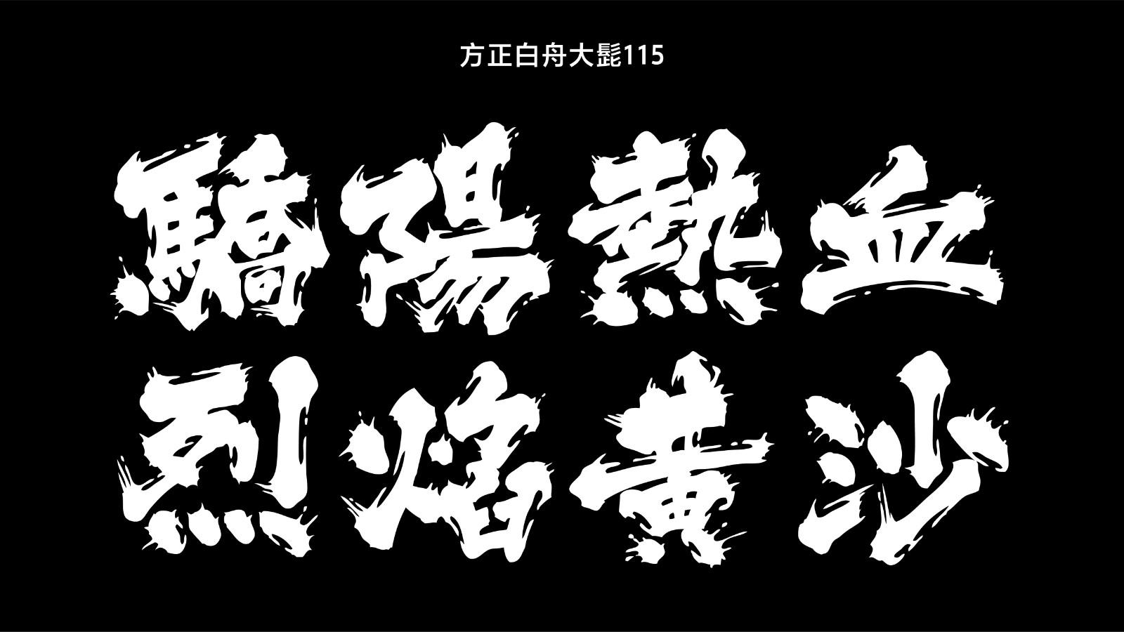 https://ft-bk1.oss-cn-zhangjiakou.aliyuncs.com/Public/Uploads/img/n_content_20201210180158_6752.jpg