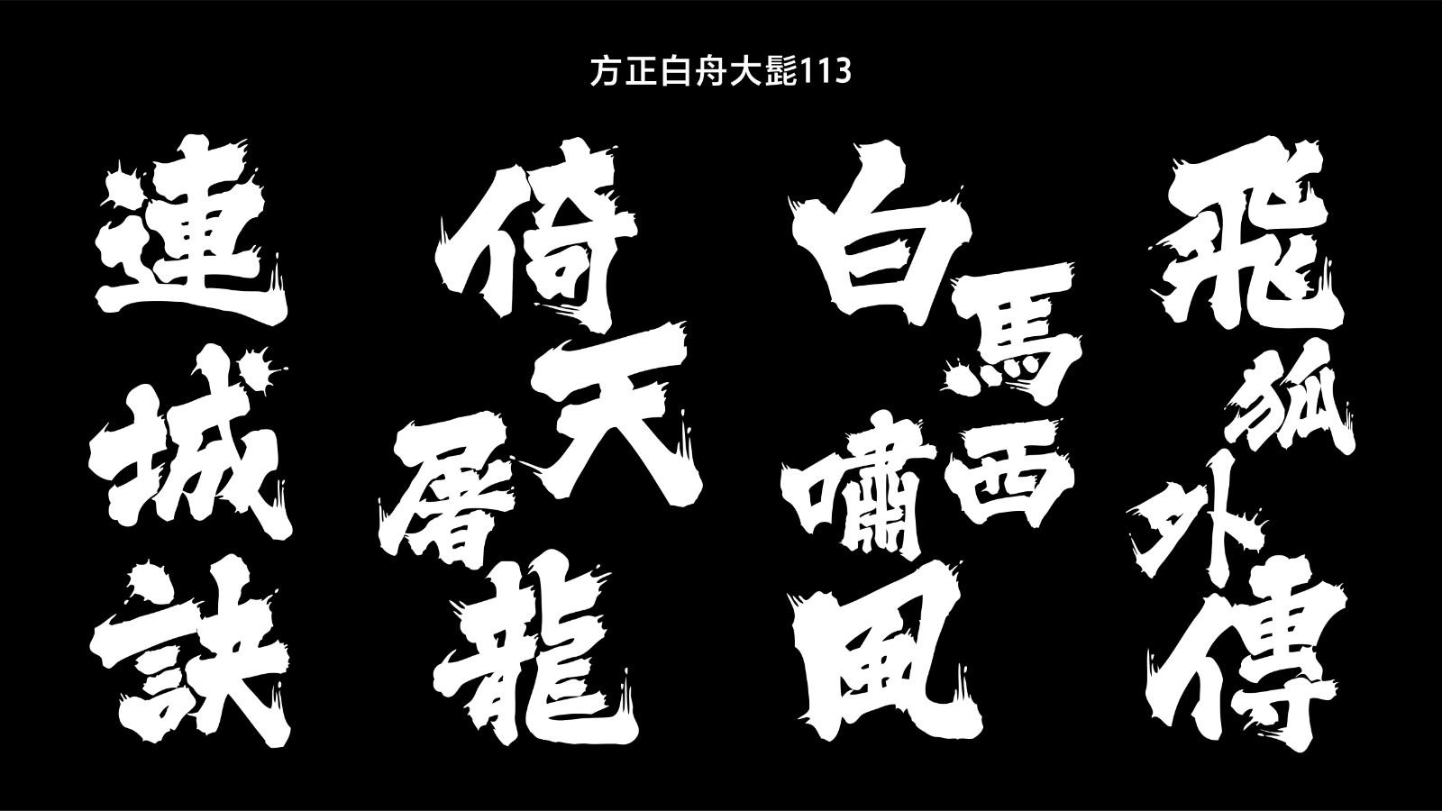 https://ft-bk1.oss-cn-zhangjiakou.aliyuncs.com/Public/Uploads/img/n_content_20201210180158_7452.jpg