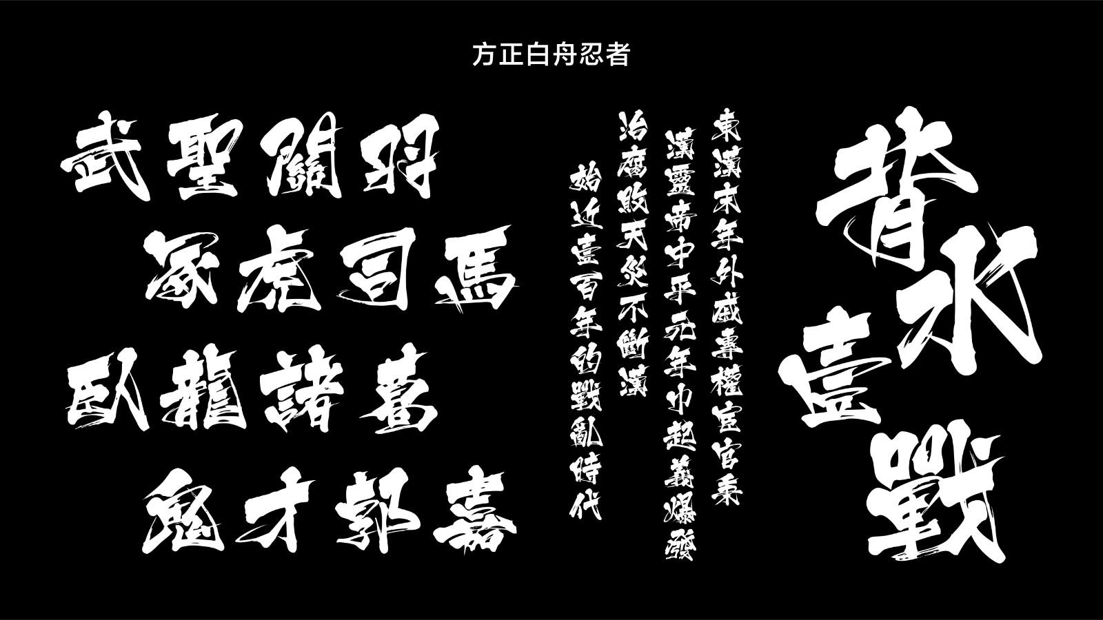 https://ft-bk1.oss-cn-zhangjiakou.aliyuncs.com/Public/Uploads/img/n_content_20201210180158_9687.jpg