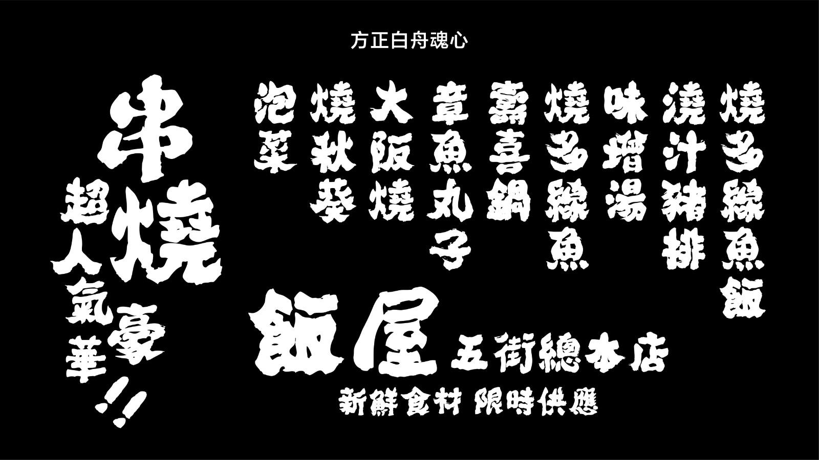 https://ft-bk1.oss-cn-zhangjiakou.aliyuncs.com/Public/Uploads/img/n_content_20201210180159_6643.jpg