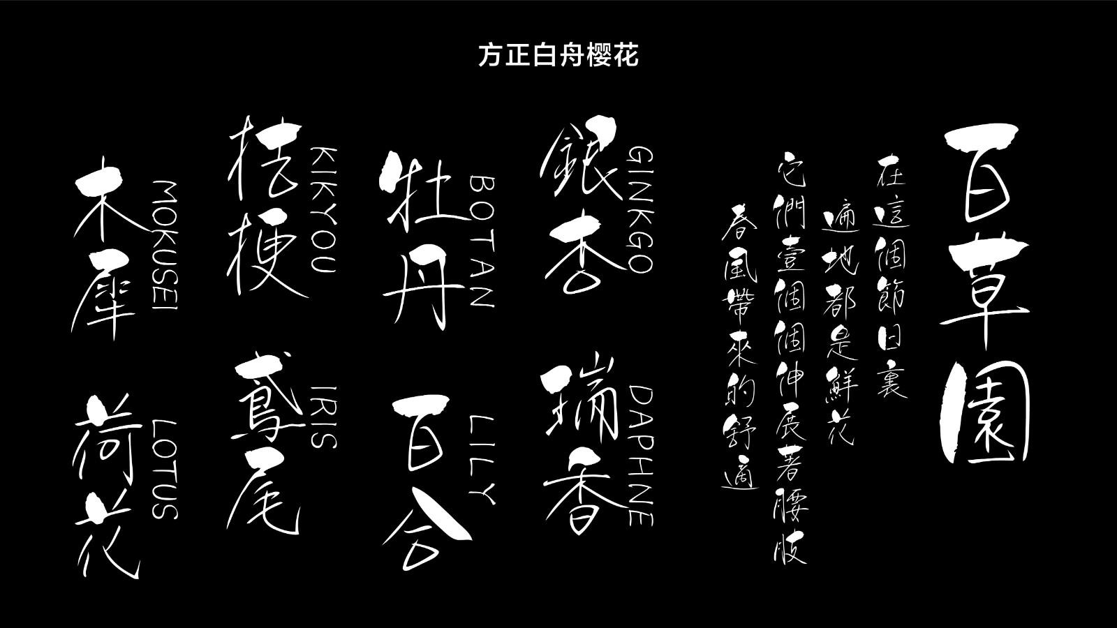 https://ft-bk1.oss-cn-zhangjiakou.aliyuncs.com/Public/Uploads/img/n_content_20201210180159_9498.jpg