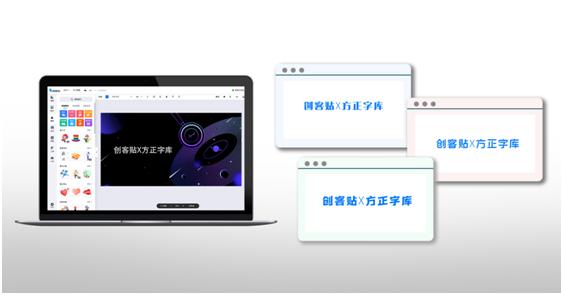 https://ft-bk1.oss-cn-zhangjiakou.aliyuncs.com/Public/Uploads/img/n_content_20210430154120_2426.png