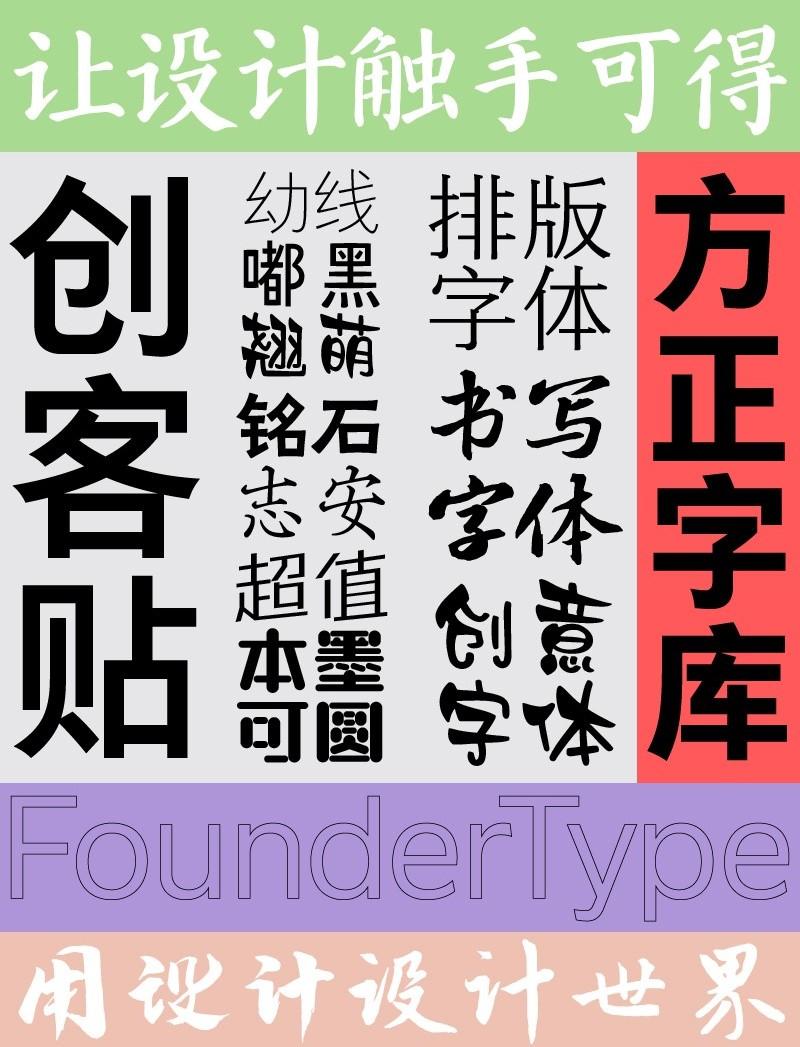 https://ft-bk1.oss-cn-zhangjiakou.aliyuncs.com/Public/Uploads/img/n_content_20210430154143_2085.jpg